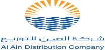 Al Ain Distribution Company (AADC)
