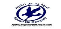 Kuwait Oil Company (KOC)