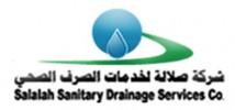 Salalah Sanitary Drainage Services Company