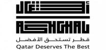 Public Works Authority - Qatar (Ashghal, PWA)